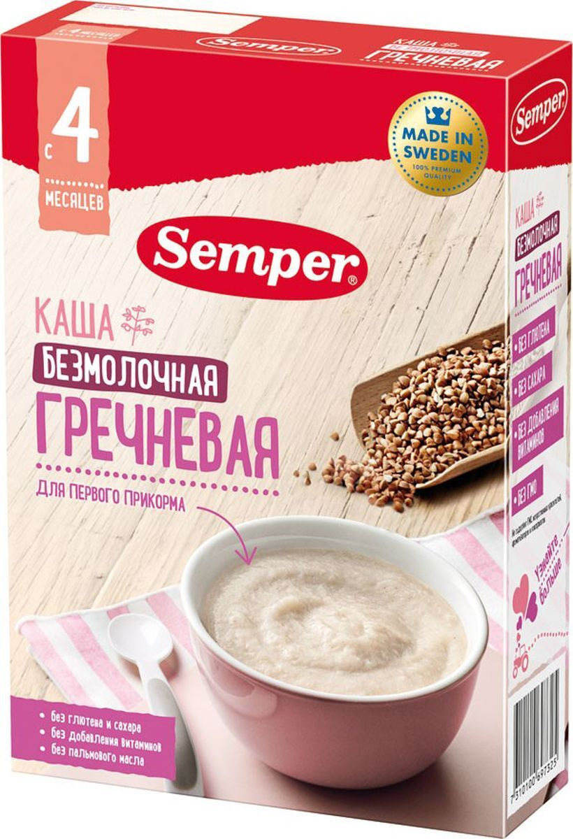 Semper каша гречневая безмолочная с 4 месяцев, 180 г #1