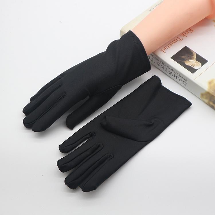 Перчатки #1