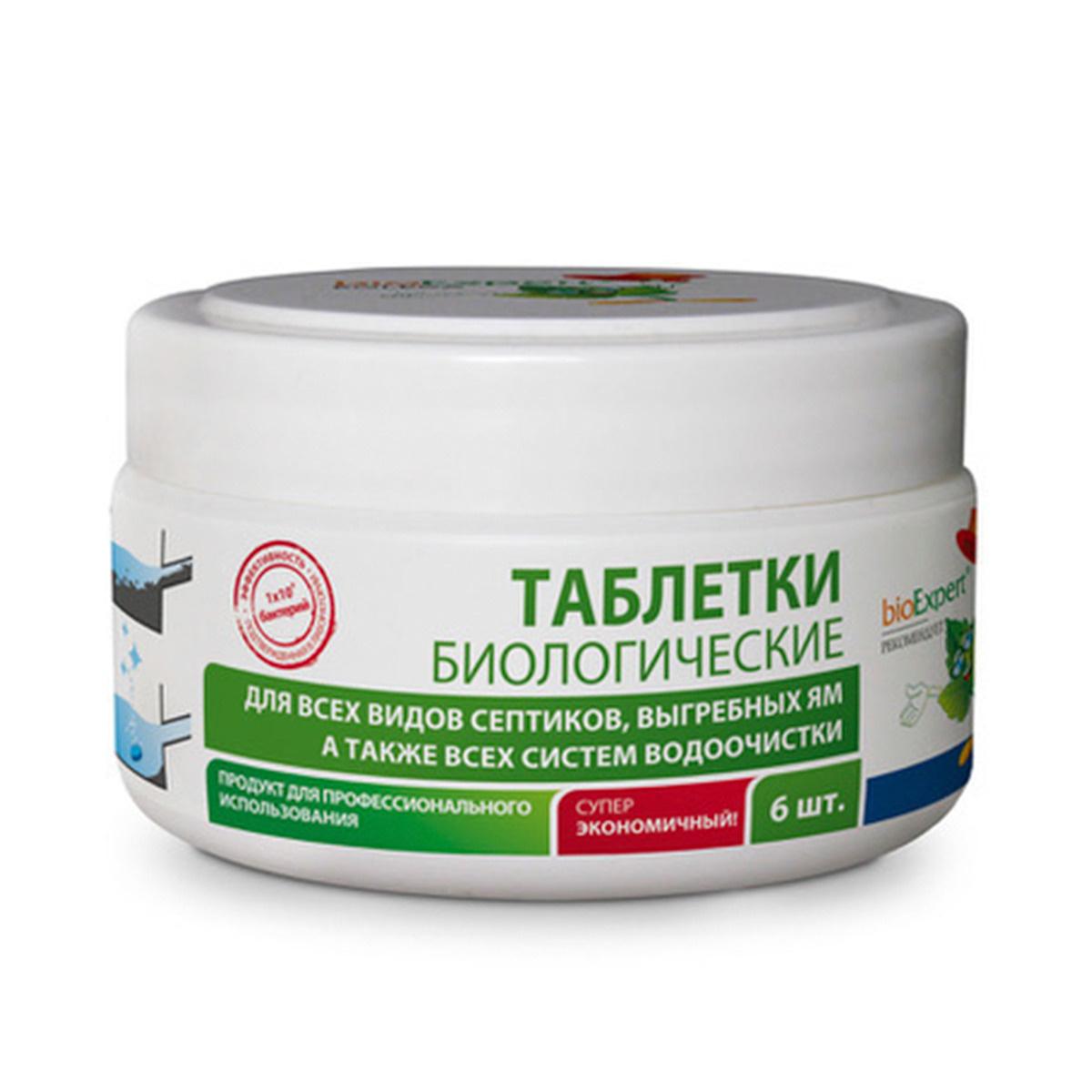 Таблетки биологические BioExpert 6 шт #1