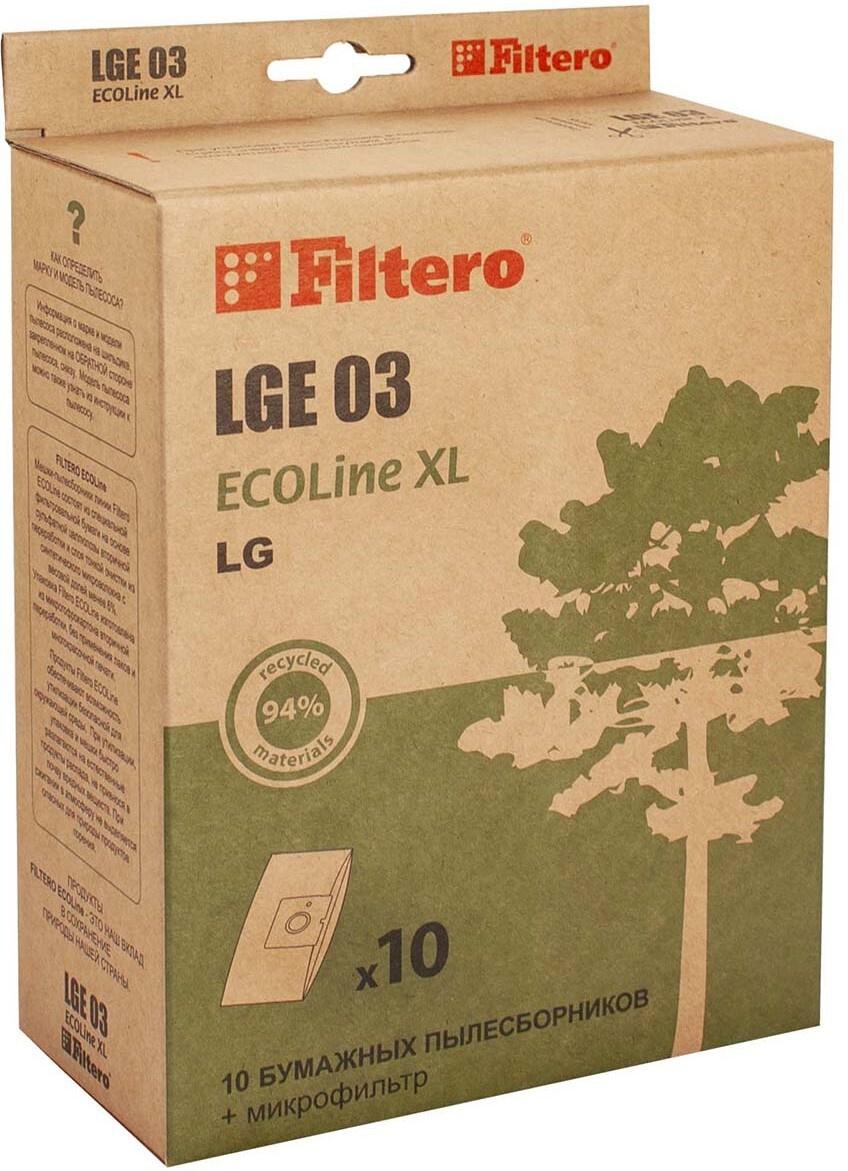 Мешок-пылесборник Filtero LGE 03 ECOLine XL, для LG, бумажный, 10 шт + фильтр  #1