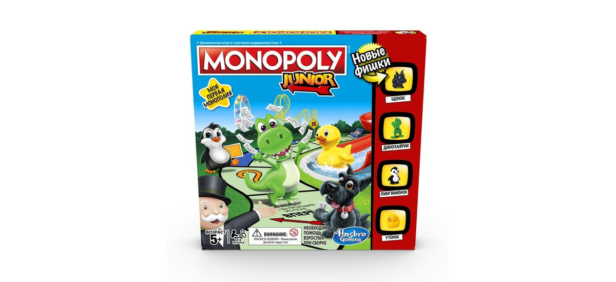 Игра настольная Монополия Джуниор #1