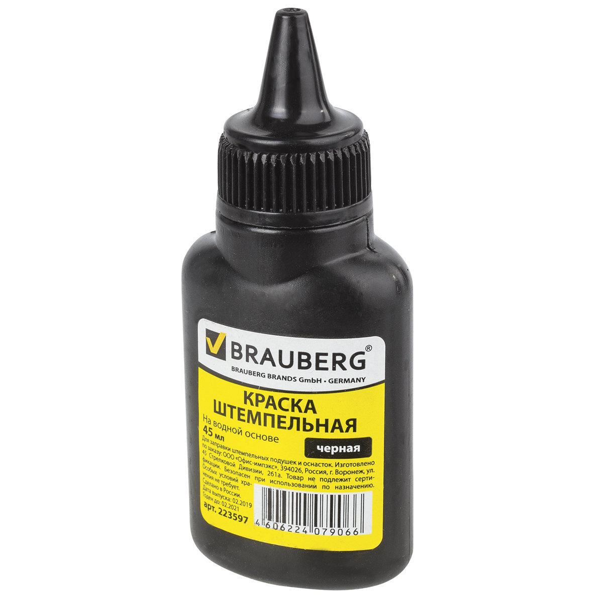 Краска штемпельная Brauberg, черная, 45 мл, на водной основе, 223597  #1