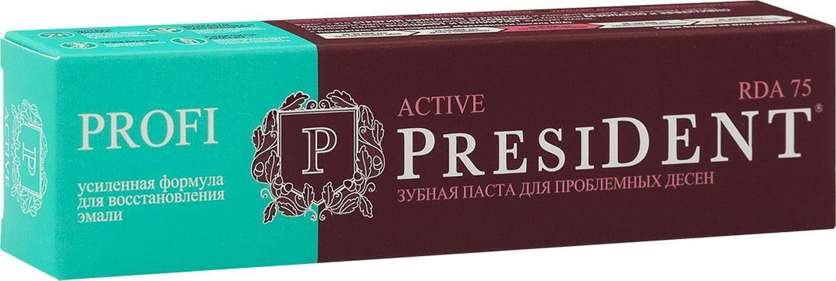 Зубная паста PresiDENT Profi Active, 75 RDA, 50 мл #1