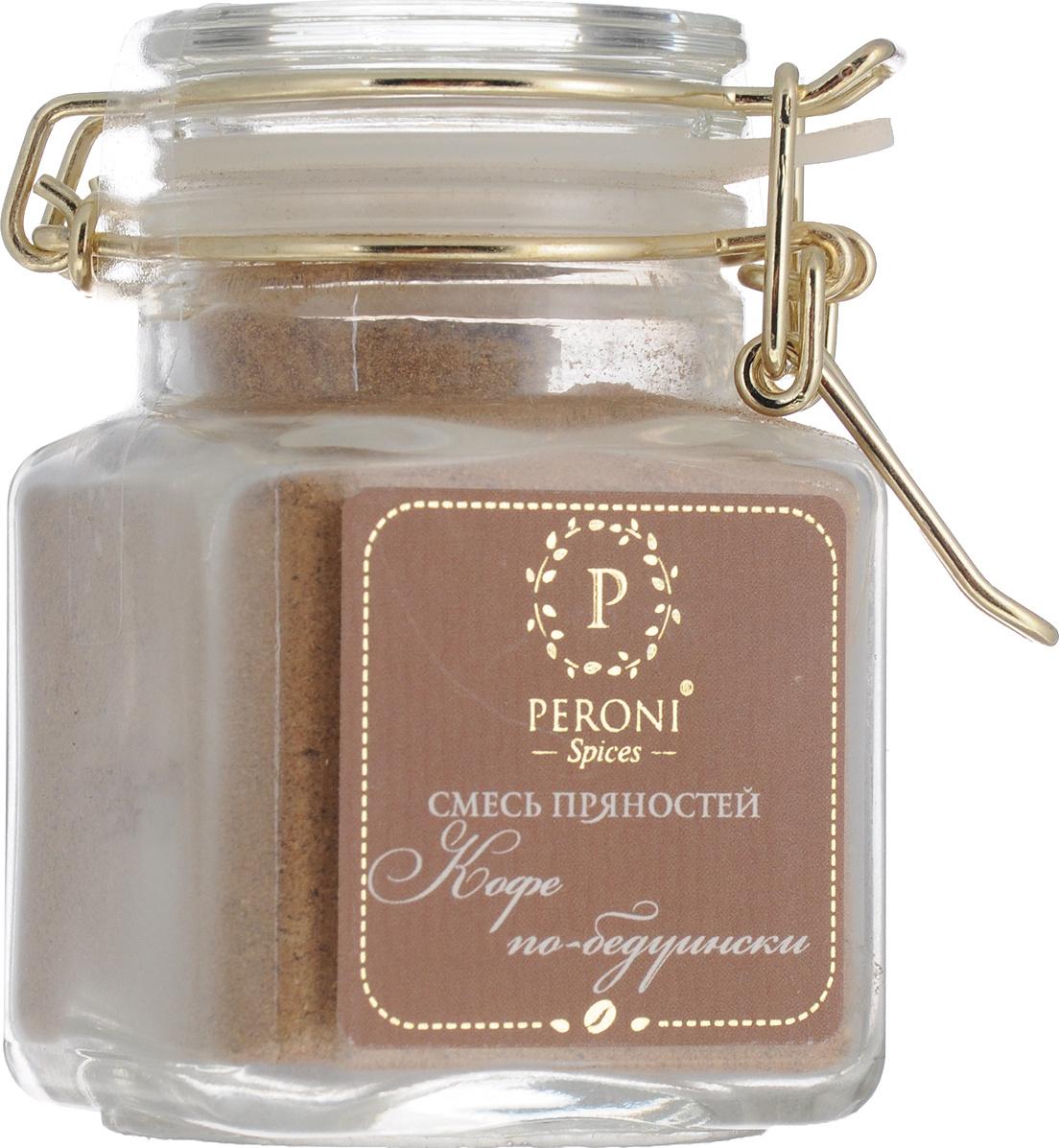 """Смесь пряностей для кофе и чая Peroni """"Кофе по-бедуински"""", 50 г  #1"""