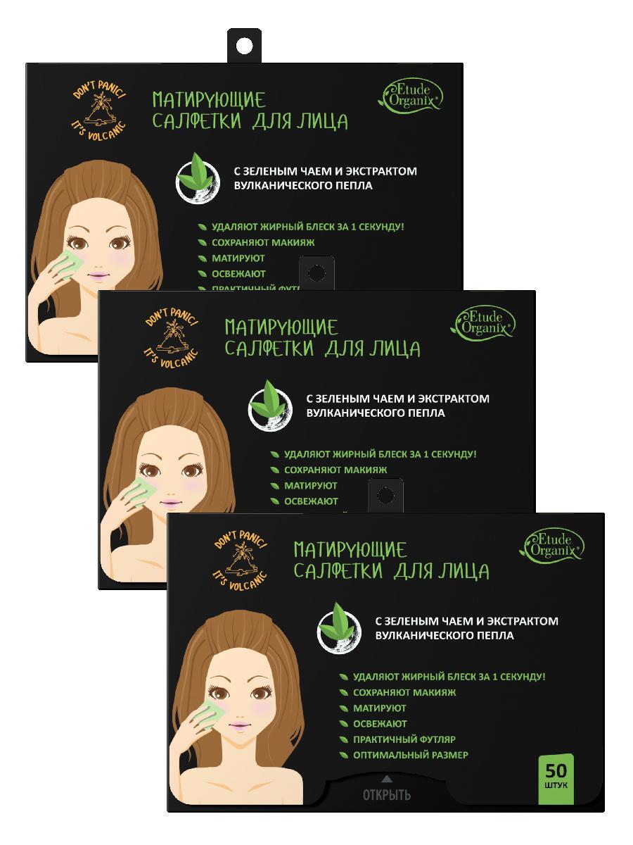 Etude Organix Volcanic Матирующие салфетки для лица с зеленым чаем, 3 шт х 12 г  #1