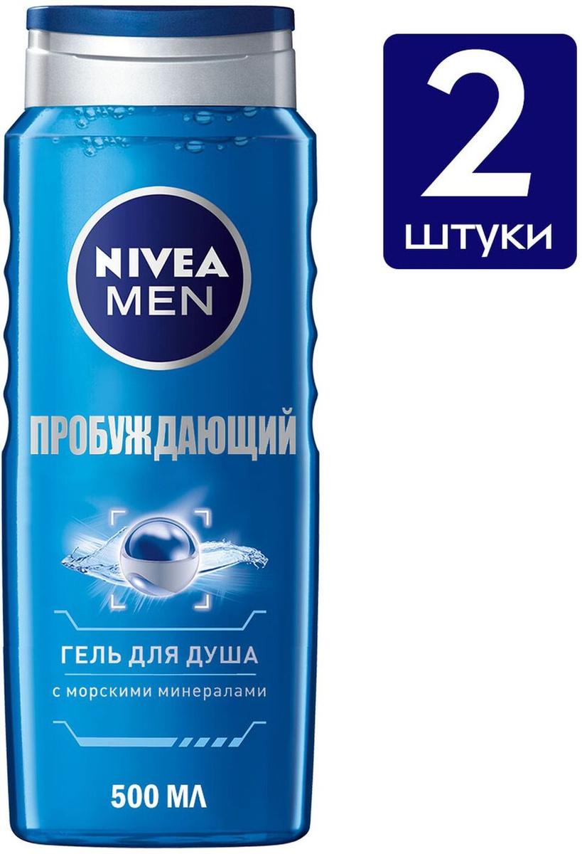 Nivea Гель для душа Men Свежесть Пробуждающий, с морскими минералами, 500 мл х 2 шт  #1