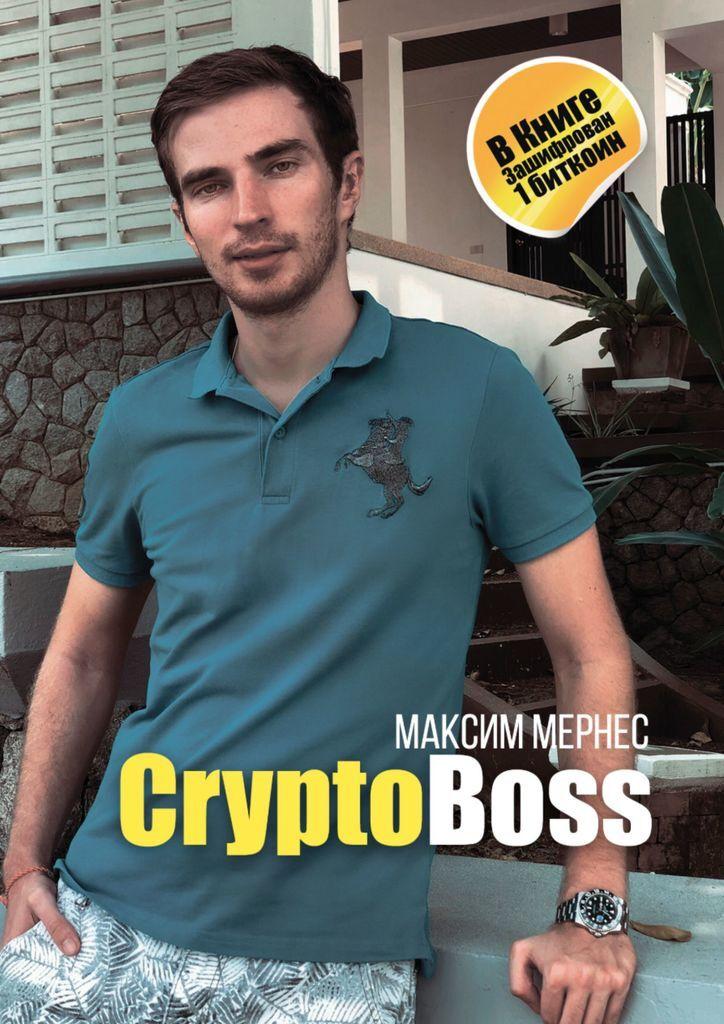 CryptoBoss #1