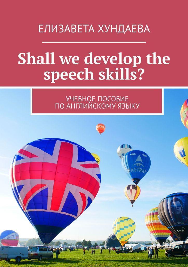 Shall we develop the speech skills #1