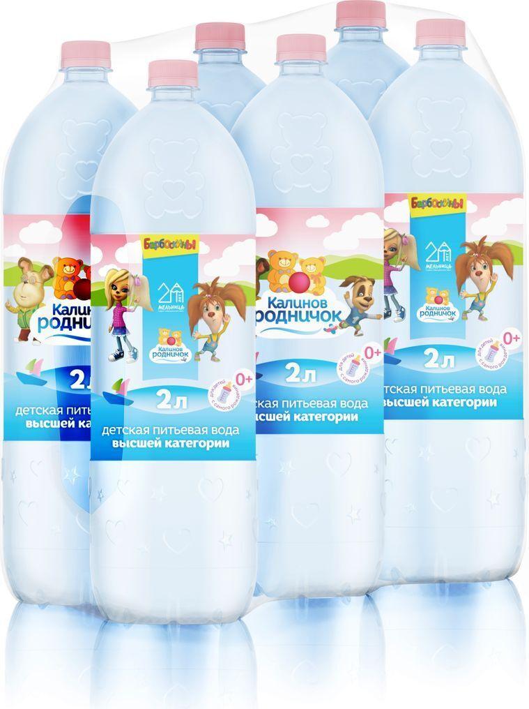 Вода Калинов Родничок для детей 6 шт по 2,0 л #1