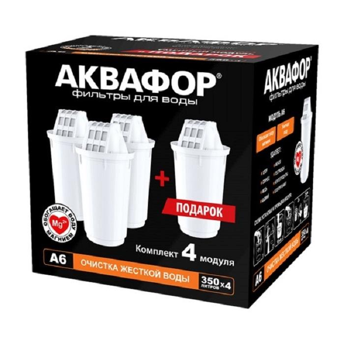 Комплект картриджей Аквафор А6 для жесткой воды из 4-х штук, для кувшинов Аквафор  #1