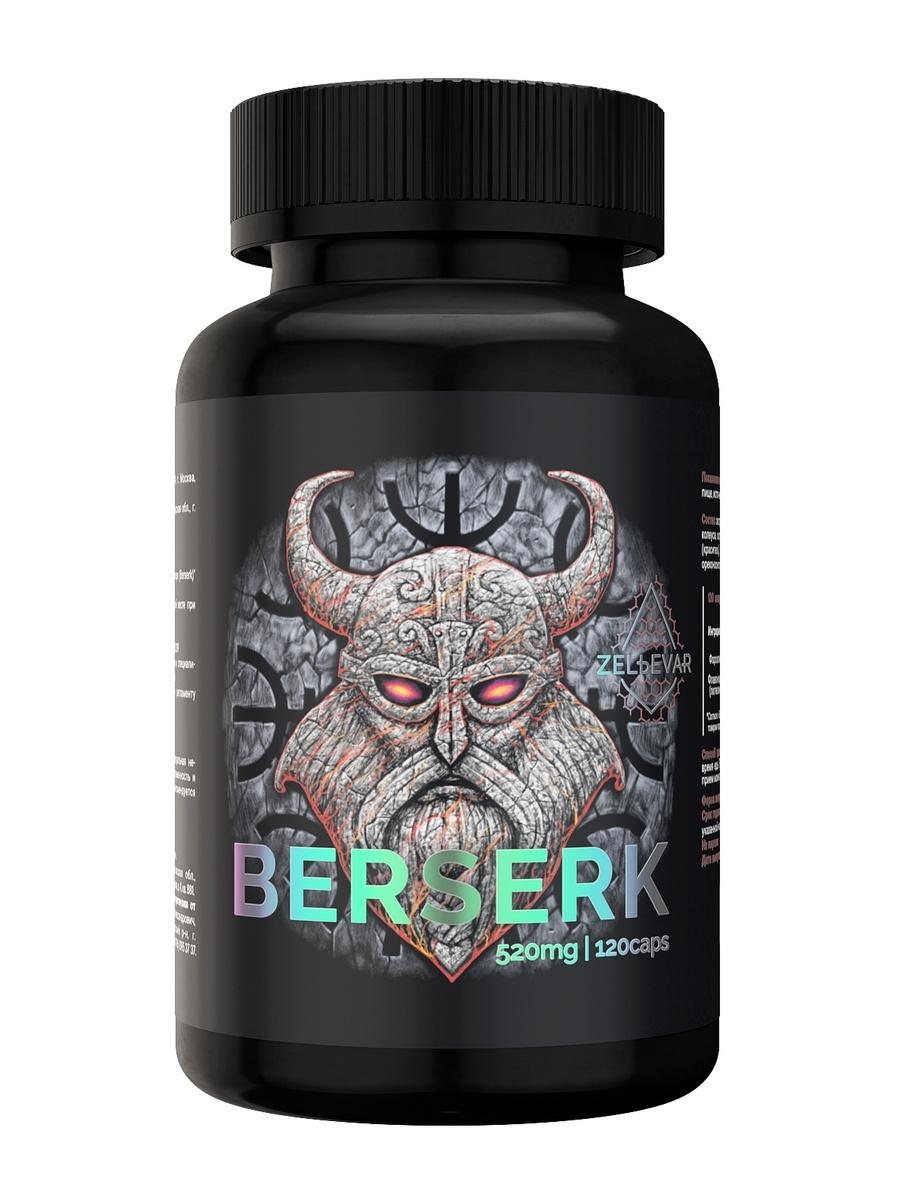 Бустер тестостерона BERSERK (Берсерк) testobooster, тестобустер, тестостерон, витамины для мужчин, форсколин, #1