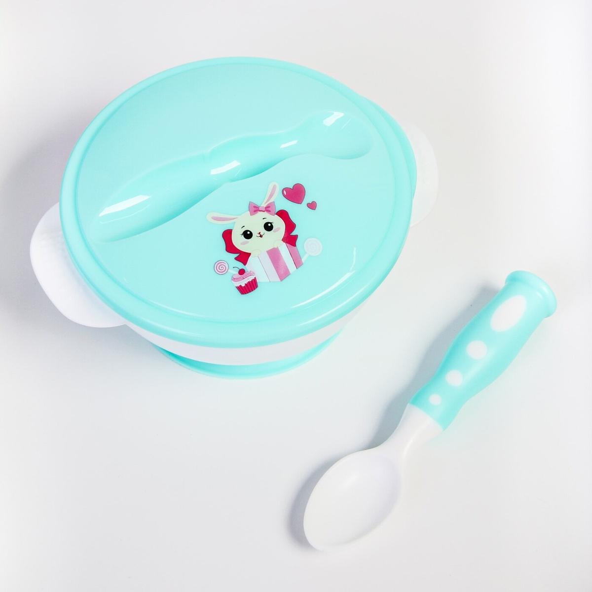 """Набор детской посуды """"Зайчик"""", 3 предмета, цвет бирюзовый  #1"""