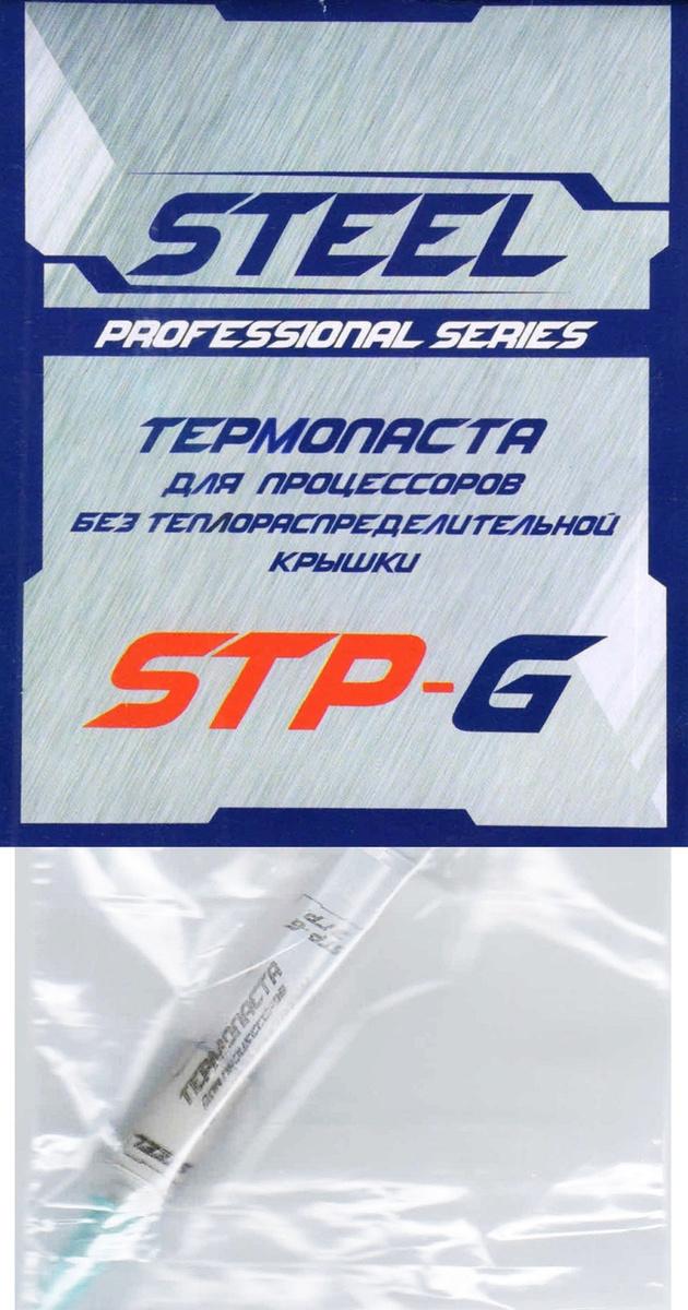 STP-G термопаста для процессоров с открытым кристаллом #1