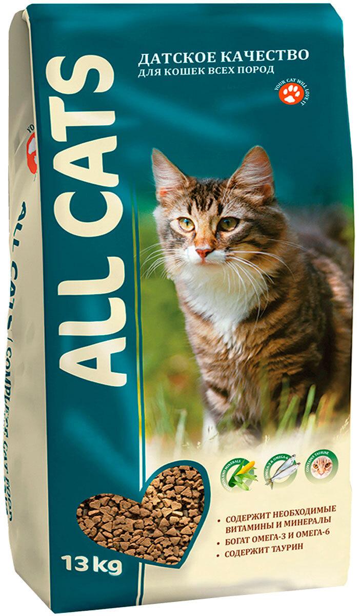 Сухой корм ALL CATS для взрослых кошек (13 кг) #1