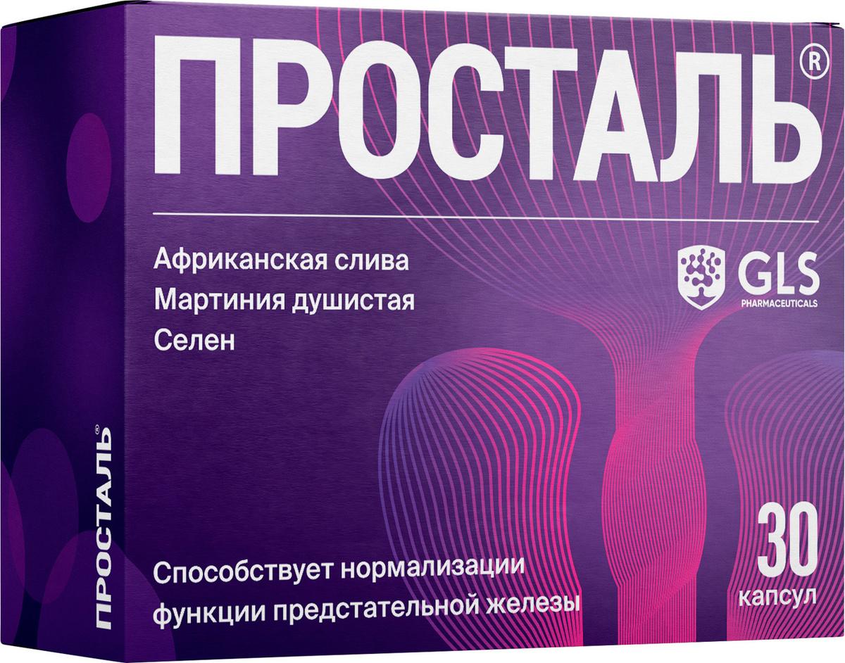 Просталь GLS Pharmaceuticals для профилактики и лечения простатита, 300 мг, 30 капсул  #1