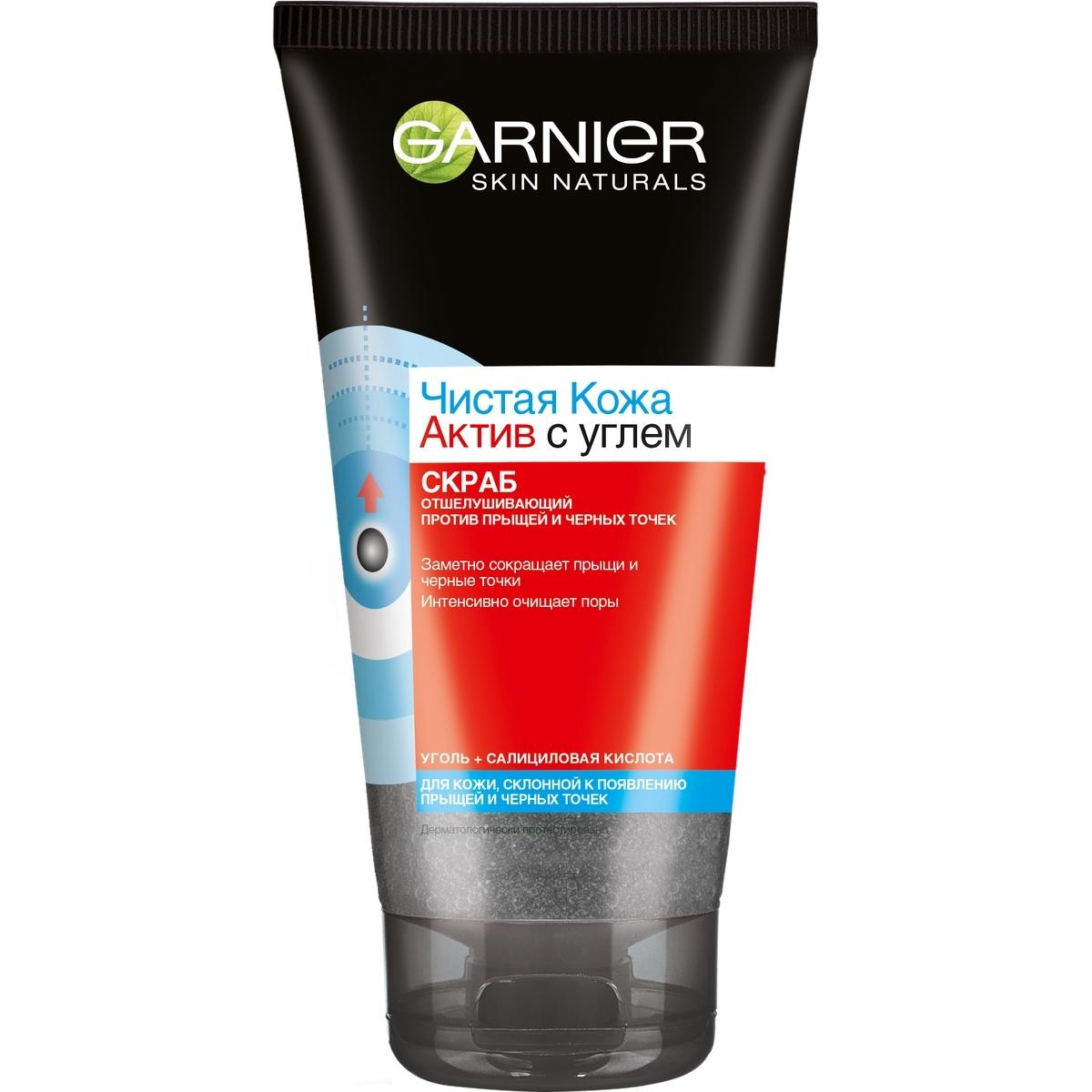 Garnier Скраб для лица Чистая кожа Актив с углем и салициловой кислотой против прыщей и черных точек, #1