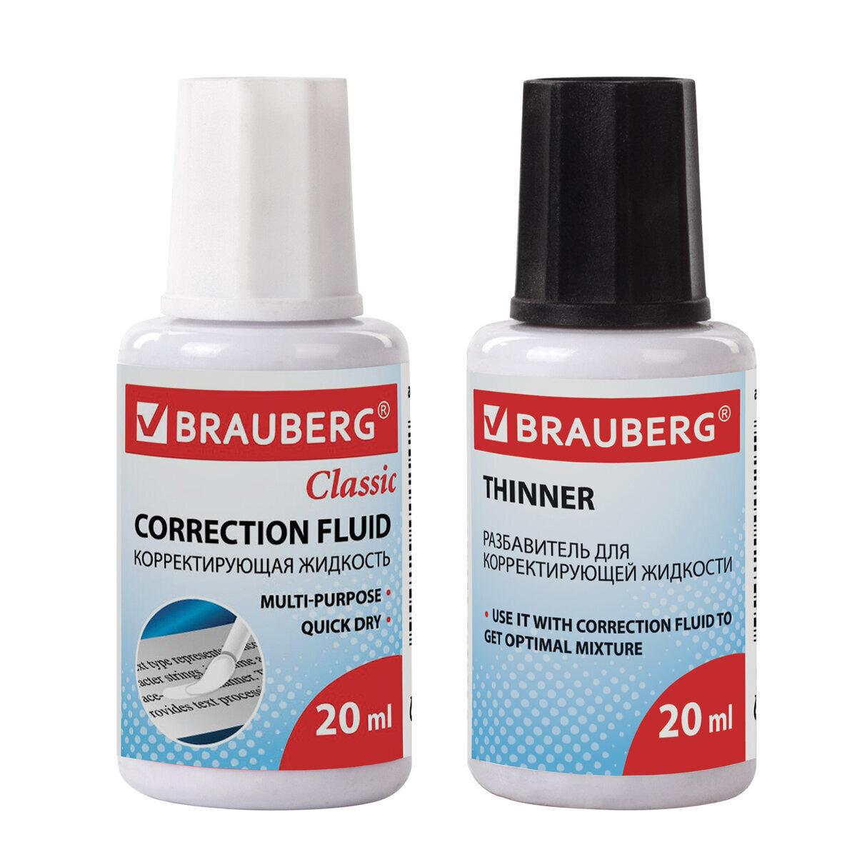 Корректор / штрих / замазка / жидкость канцелярская + разбавитель, 20+20 мл, Brauberg  #1