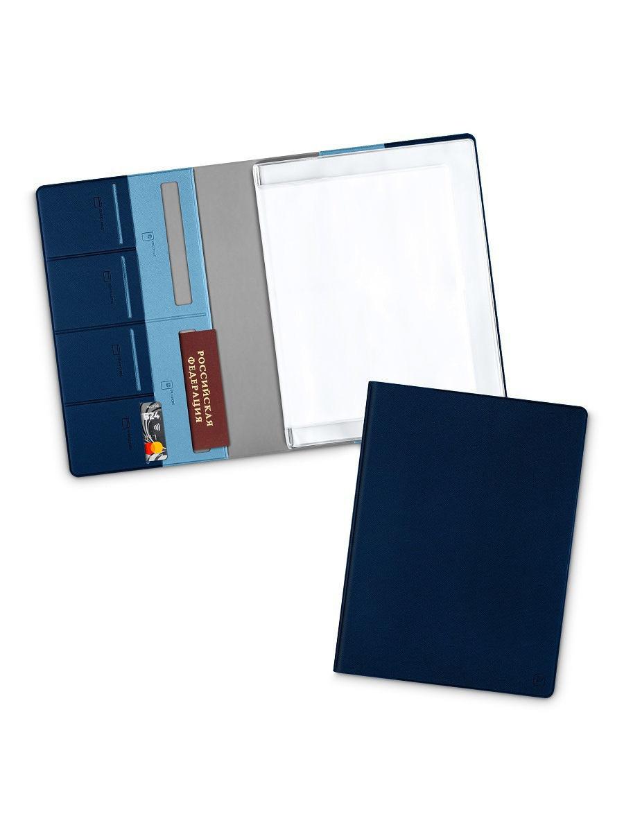 Папка для семейных документов / Семейная папка / Органайзер для документов, формат А5+  #1