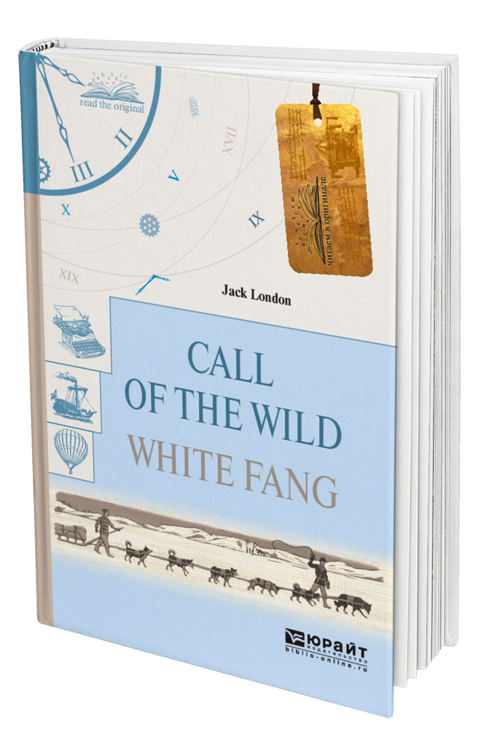 Call of the Wild. White Fang. Зов дикой природы. Белый клык #1