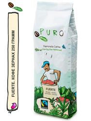 PURO FUERTE. Теневое выращивание. Fairtrade. Кофе в зернах 250 грамм. Арабика Перу, Гватемала, Колумбия, Гондурас. Робуста Уганда.. PURO FairTrade Coffee