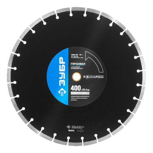 Купить диск по бетону 400 мм лак для бетона купить в челябинске