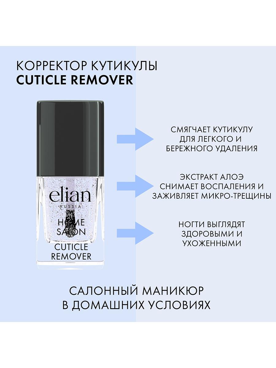 Bvlgari 65 мл цена в Москве и Питере