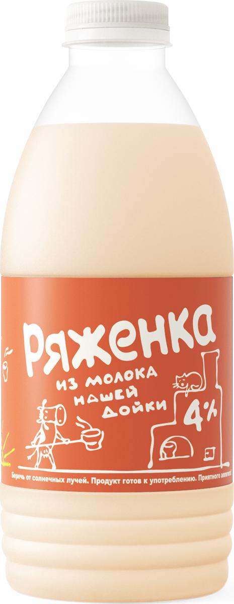 Ряженка Из молока нашей дойки, 4%, 1 л