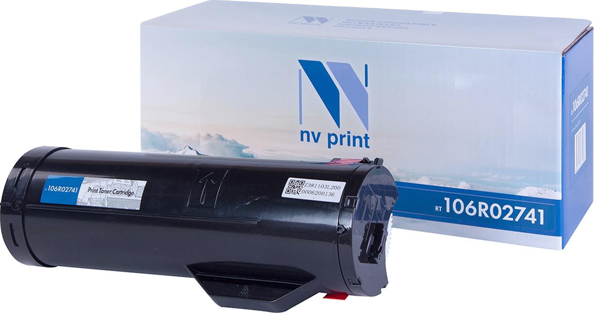 цена на Картридж NV Print для WorkCentre 3655/3655i/3655S/3655X, NV-106R02741