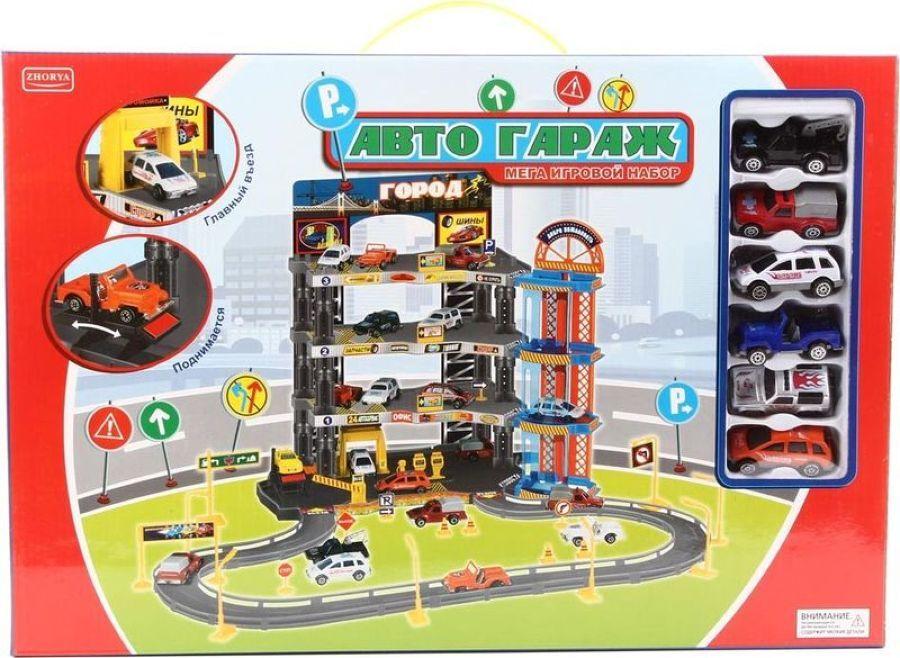 Игровой набор Zhorya Автогараж, ZYB-00110 zhorya игровой набор пожарное депо 23 элемента