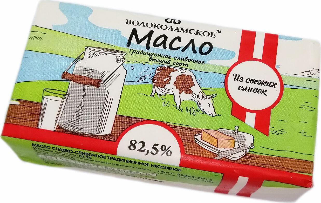 Масло сливочное Волоколамское, 82,5%, 200 г