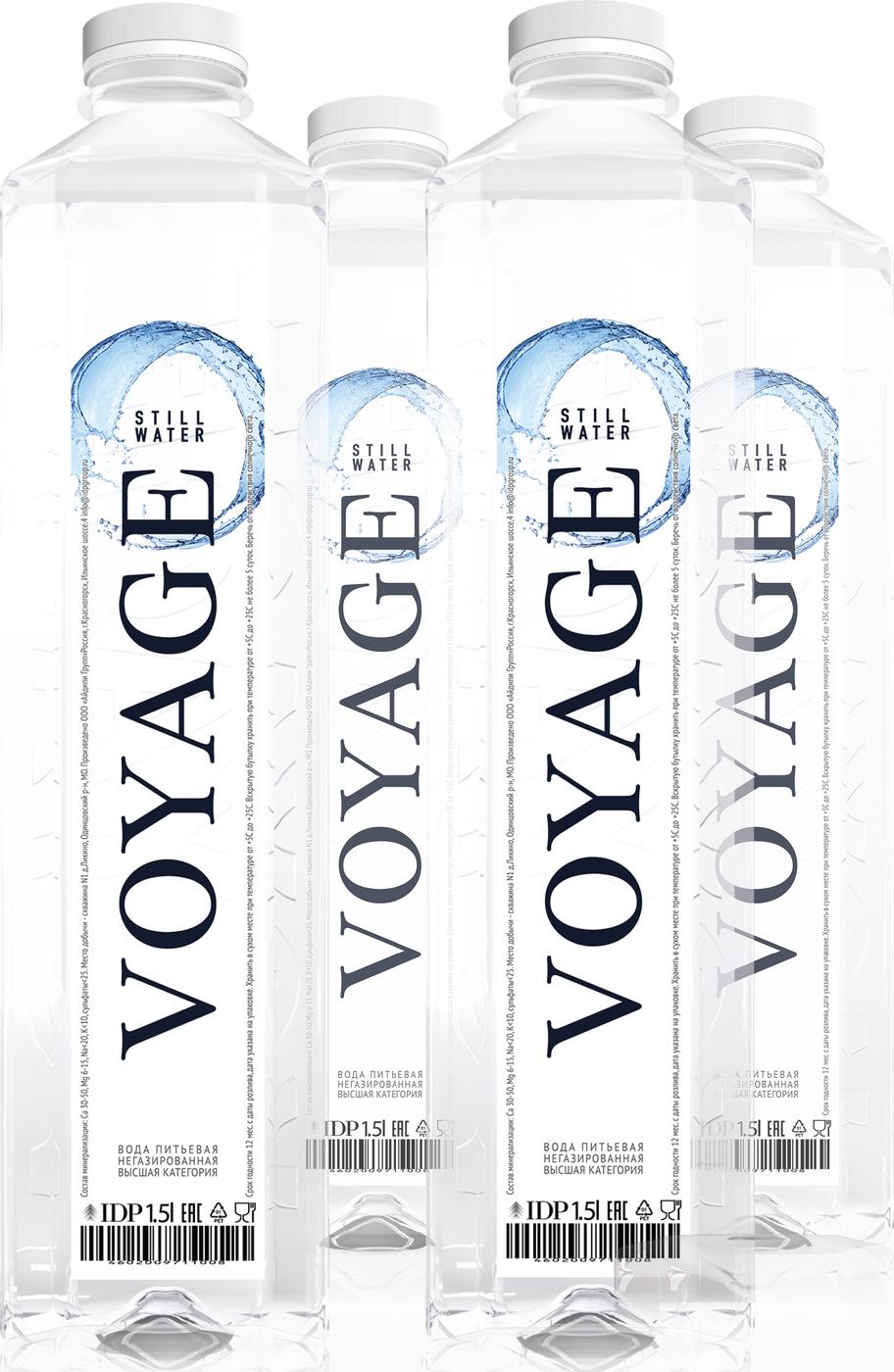 Вода VOYAGE ( 1,5л * 4 шт)