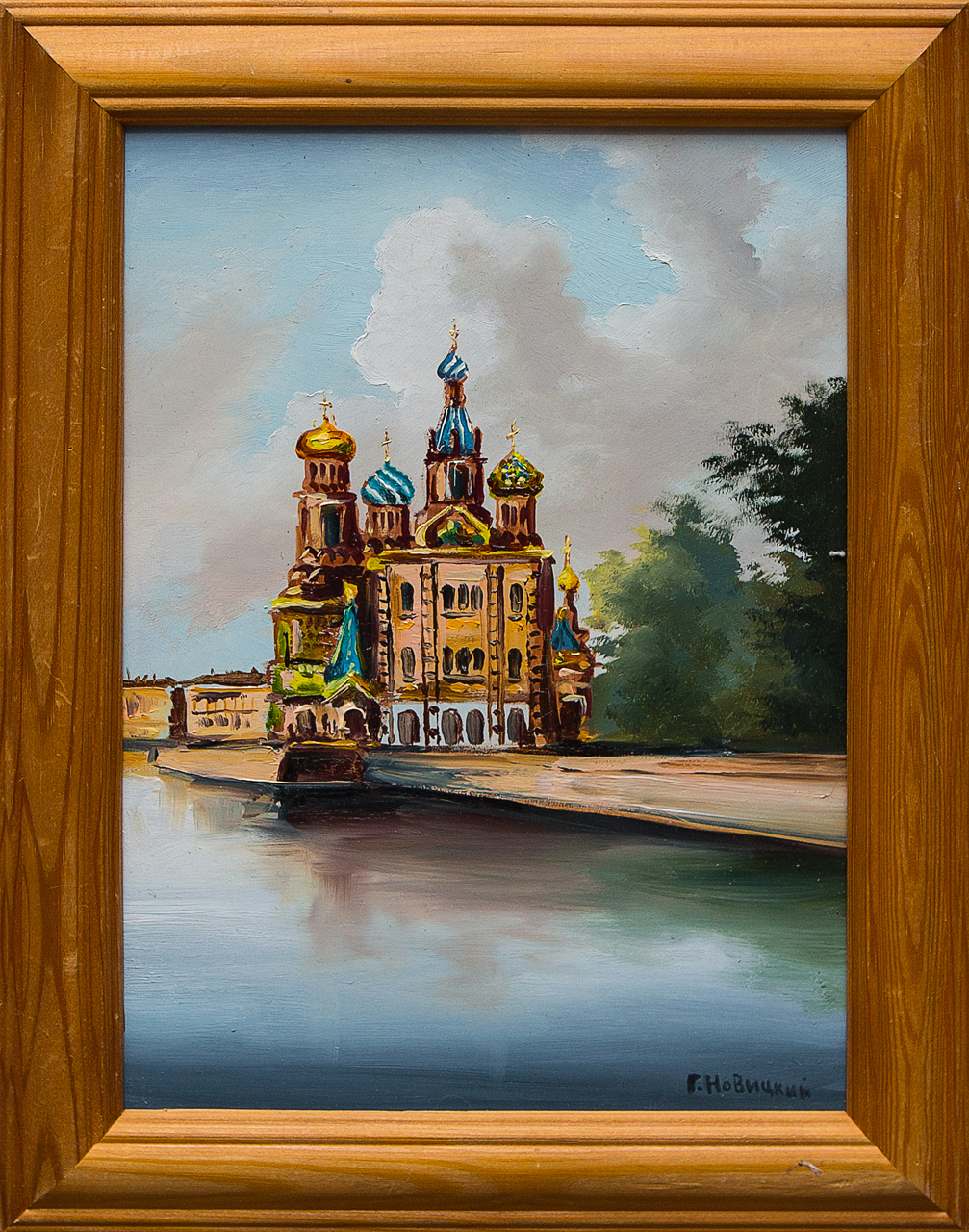 Картина маслом Спас-на-Крови Новицкий картина маслом вид на троицкий собор новицкий