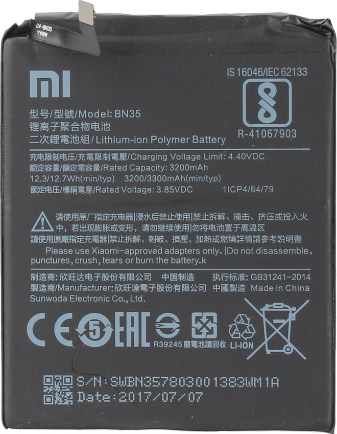 Фото - Аккумулятор Xiaomi BN35 (Redmi 5) аккумулятор