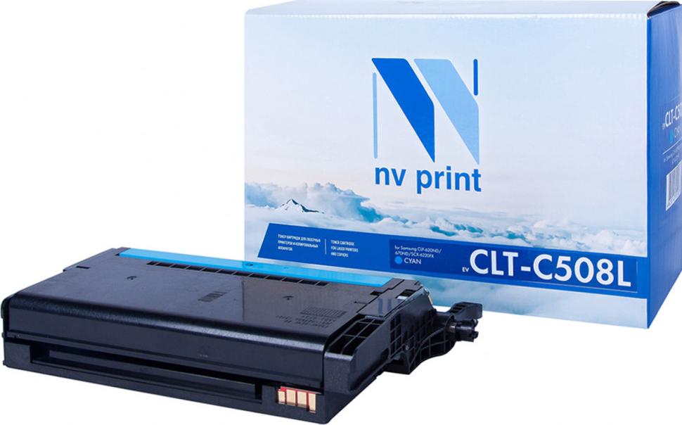 Тонер-картридж NV Print CLT-C508L, голубой, для лазерного принтера