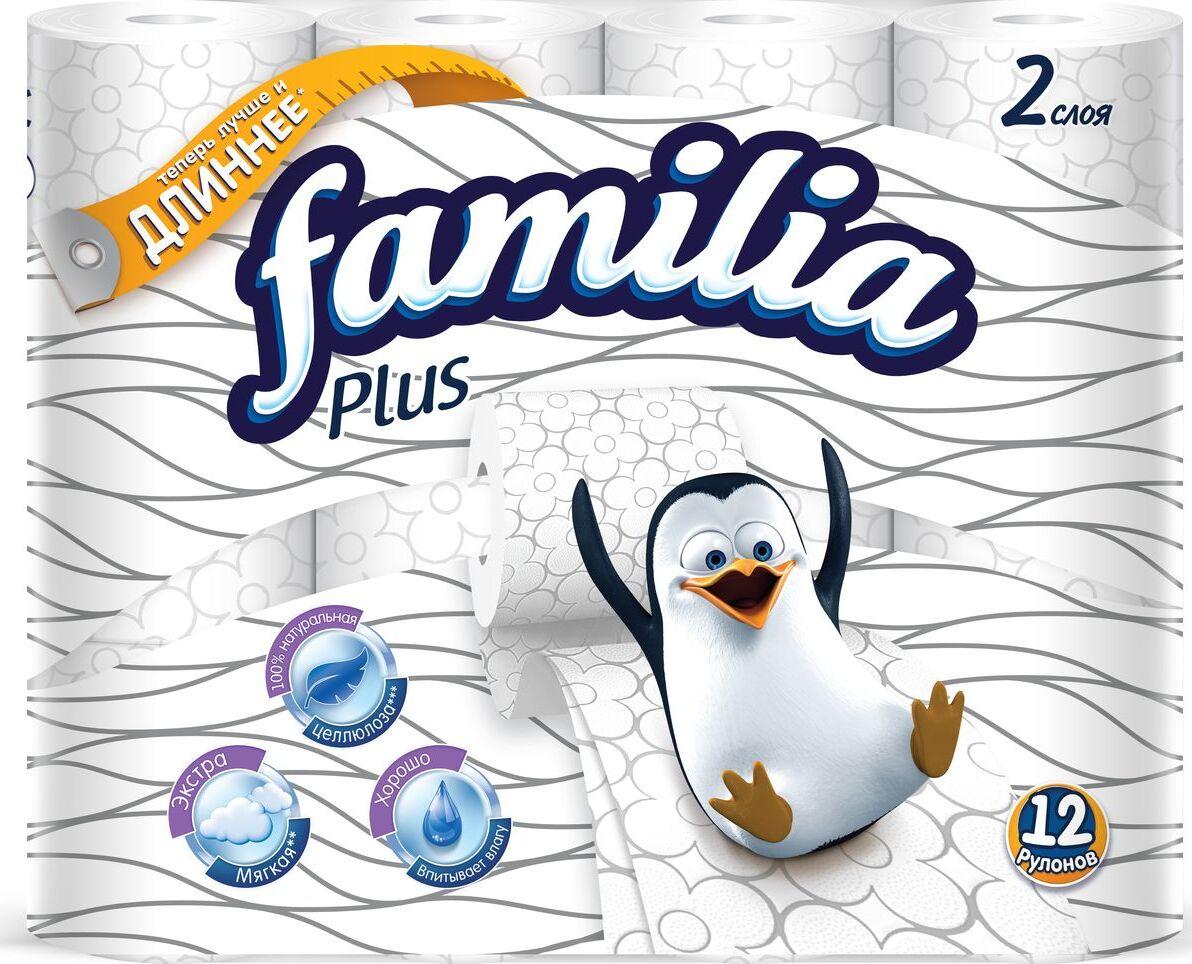 Туалетная бумага FAMILIA PLUS 12 рулонов шт