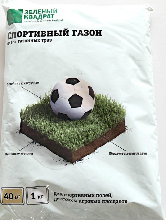 Газон Зеленый квадрат Спортивный 1кг