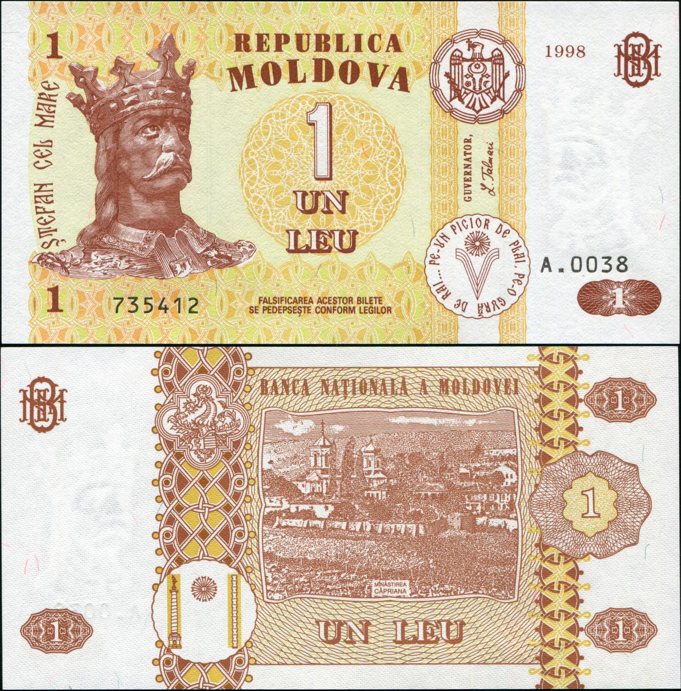 Банкнота. Молдова 1 лей. 1998 UNC. Кат.P.8c