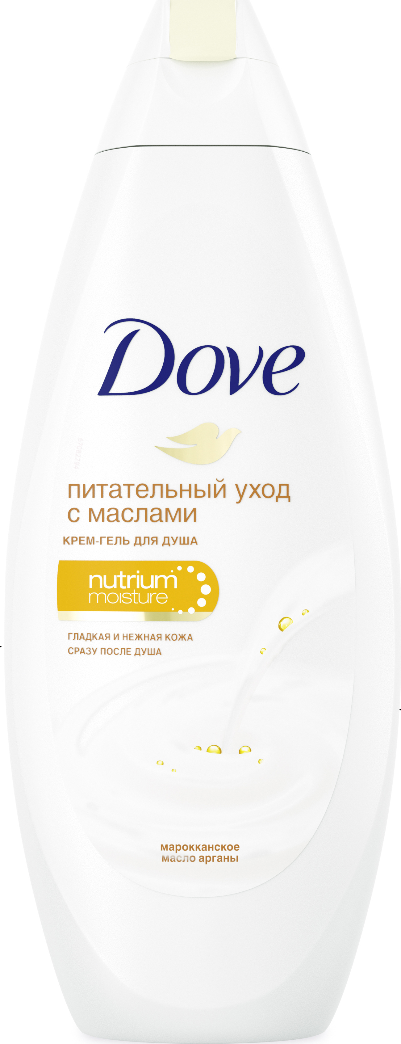 Dove крем-гель для душа Драгоценные масла, 250 мл