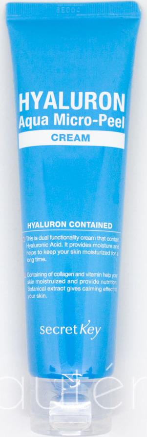 SECRET KEY HYALURON  SOFTГиалуроновый крем для увлажнения и омоложения кожи лица, 70г Secret Key