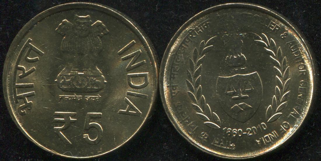 Монета. Индия 5 рупий. 2010 (KM.403. Unc) Генеральный контролер и ревизор Индии, 1860-2010