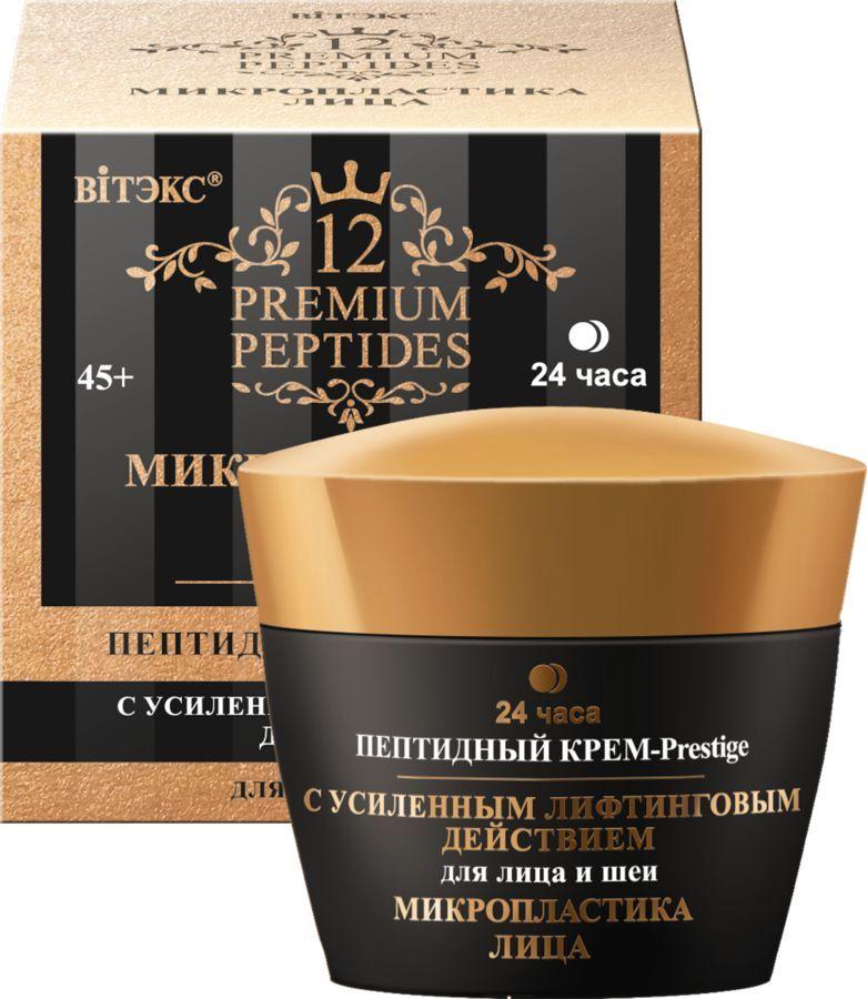 Пептидный Крем-Prestige для лица и шеи Витэкс, с усиленным лифтинговым действием, 45 мл Витэкс