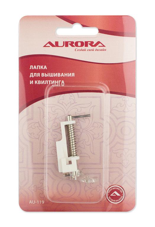 Лапка для вышивания и квилта Aurora
