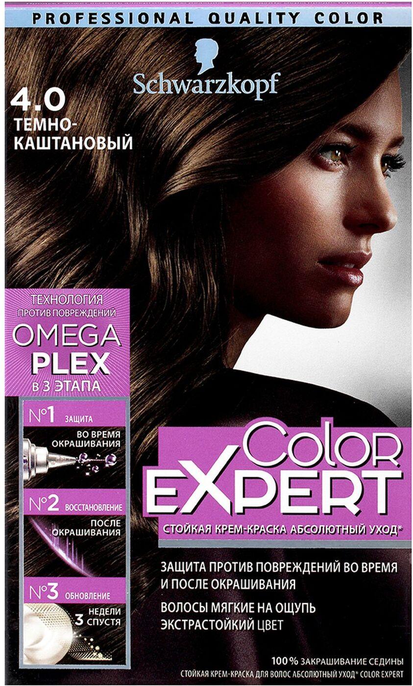 шварцкопф краска для волос насыщенный шоколад фото что