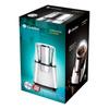 Кофемолка GEMLUX GL-CG888 - изображение