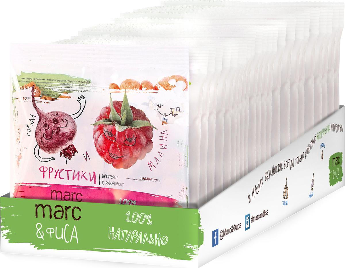 Фрустики Marc&Фиса свекла и малина, БЛОК 18 пак х 15 гр #1