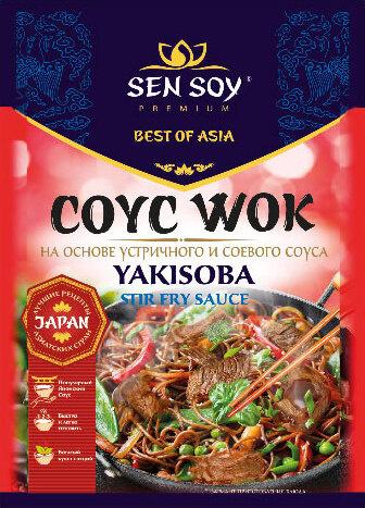 Sen Soy Соус для обжарки лапши Yakisoba, 80 г #1