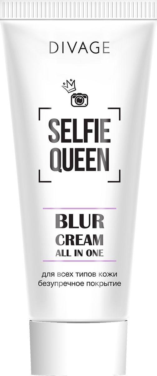 Divage Selfie Queen Blur Cream, основа под макияж #1