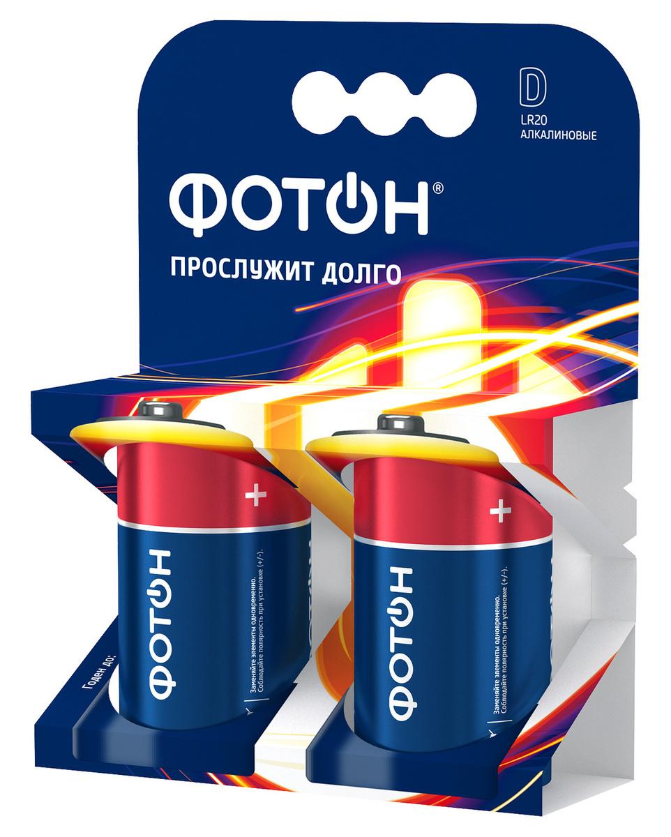 Батарейки ФОТОН D / LR20 2 шт #1
