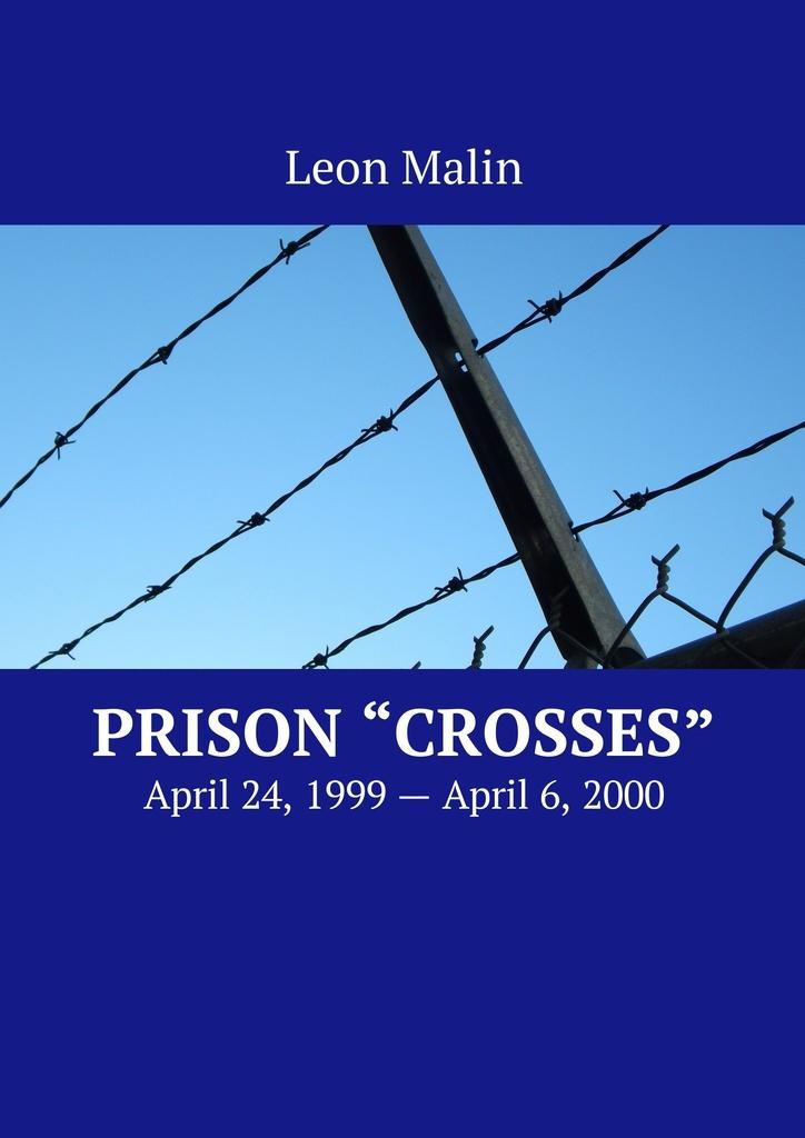 """Prison """"Crosses"""" #1"""