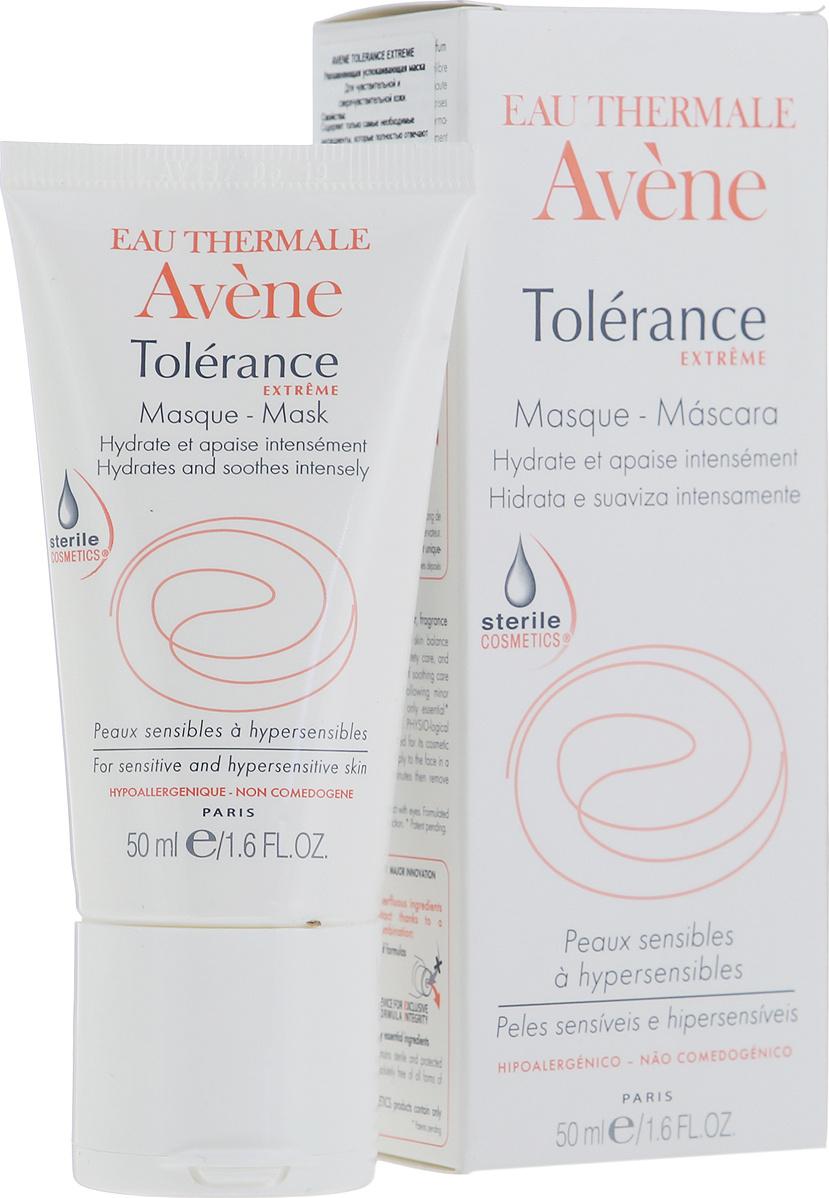 Avene Tolerance Extreme Увлажняющая успокаивающая маска для сверхчувствительной кожи D.E.F.I., 50 мл #1